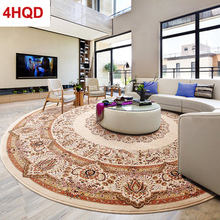 Turkey Imported Round Carpet Parlor Coffee Table Basket Computer Chair Piano Bedroom Study Europe and America Persian Blan