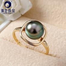 YS anillo de oro de 14 quilates de Perla Negra tahitiana, 8 9mm, joyería fina de boda