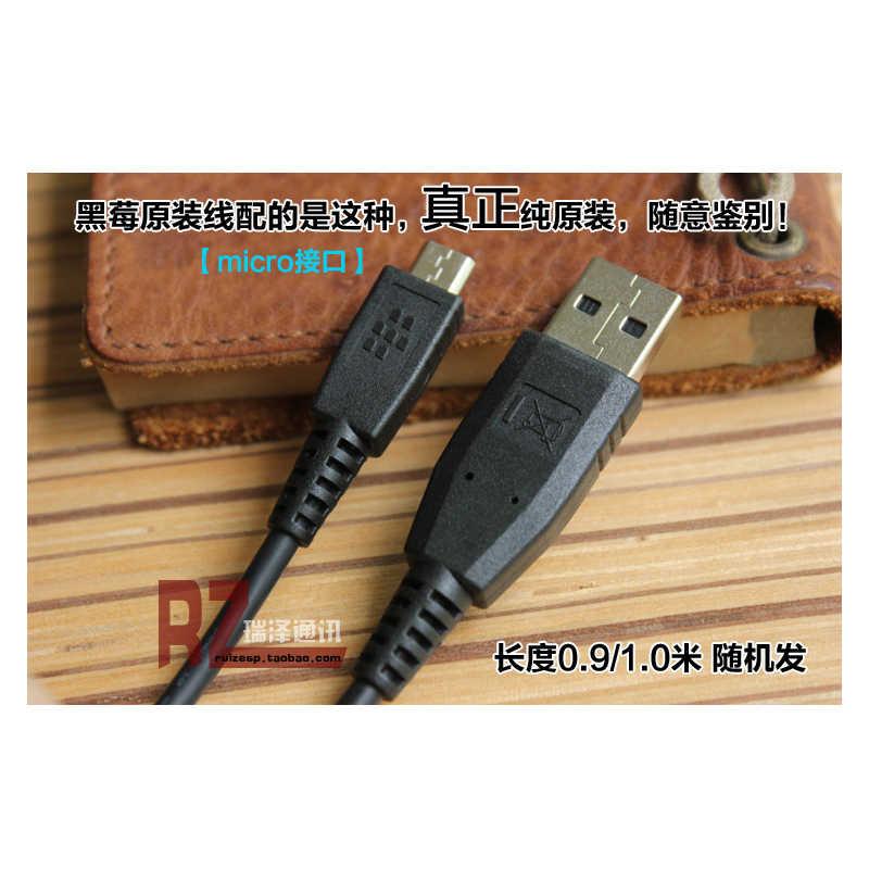שחור מקורי P9983 P9982 P9981 כוח מטען איחוד אירופי תקן טעינת מתאם מטען עבור Blackberry Priv Q20 Q30 עם כבל USB
