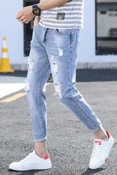 Летние Для мужчин джинсы корейской версии Тонкий ногами сломанной девять минуту trousers-F081