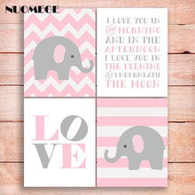 NUOMEGE Nursery Print Decor Elephant Pink Gray Wall Art Canvas Painting Love Quote Poster Decorative Picture for Living Room