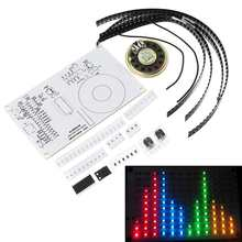 LEORY DIY 12X11 FFT Music Spectrum Sound Control LED Spectrum Analyzer Dot-Matrix Electronic Production Kit(China)