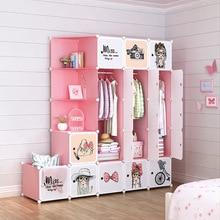 Детская мебель, детский шкаф, детский мультяшный шкаф для хранения, простая сборка, шкаф из смолы, guarda roupa infantil, детская мебель