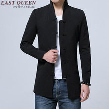 남자를위한 전통적인 중국 의류 남성 폭탄 재킷 코트 남자 겨울 동양 streetwear 중국 남자 의류 2019 kk1533