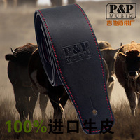 Electric Guitar Strap, Leather Strap, High grade Leather Guitar Strap Musical Instrument Accessories