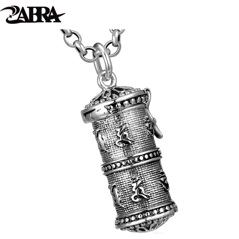 Male Gender Symbol Charm Tibetan Antique Silver 24mm BULK 6 Packs x 10 Charms