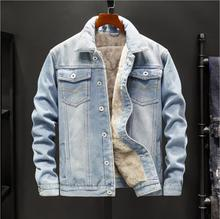 Buy Custom Denim Jacket And Get Free Shipping On Aliexpress Com