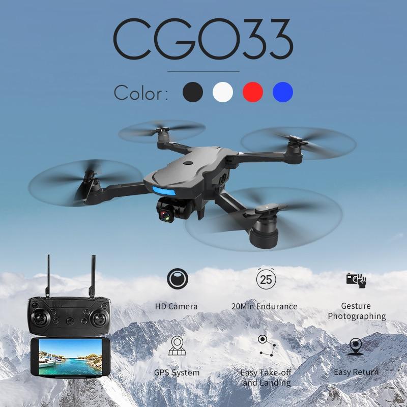 CG033 Quadcopter Wi-Fi FPV w/HD 1080 P 2.0MP Gimbal Камера режим 2 gps бесщеточными складной aosenma Радиоуправляемый Дрон вертолет RTF