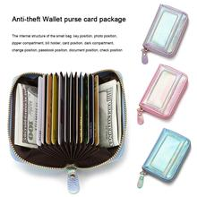 Women PU Wallet Bag Anti-scanning Cute Wallets Bags Illusion Lychee Pattern For Ladies Zipper Purse Card Change Pocket Holder