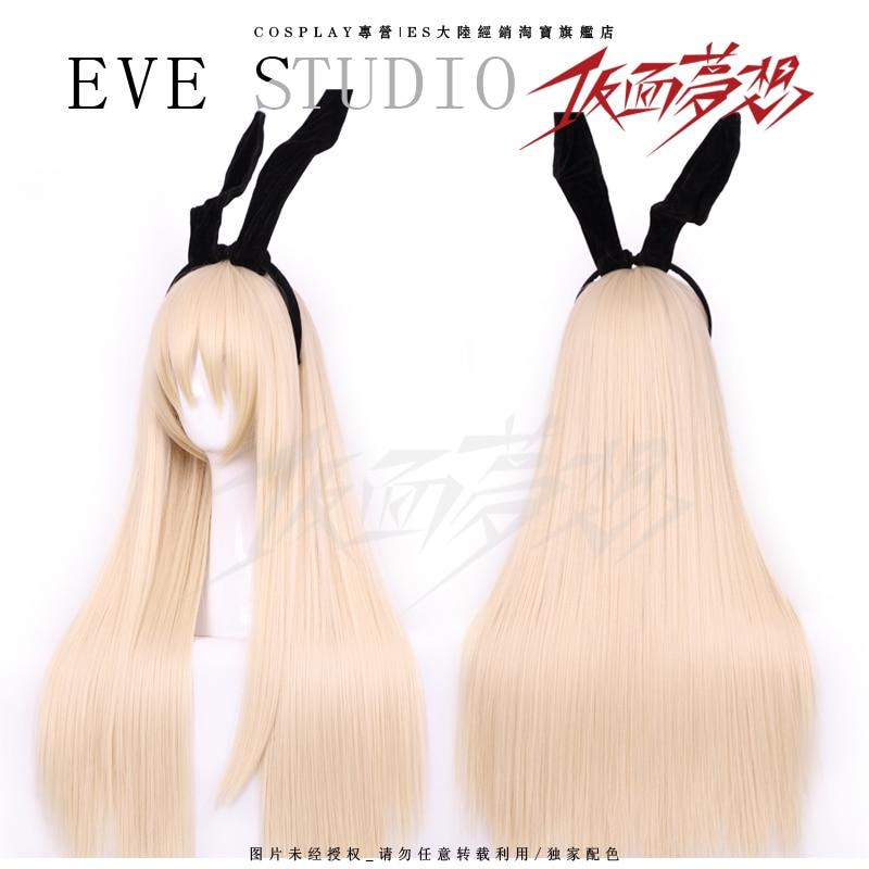 Kantai Collection Anime Hair KanColle Shimakaze Wigs Long Straight Cosplay Wig + Rabbit ears