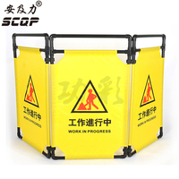 A1 Oxford Folding Barricade Portable Barrier Free Lift Plastic Safety Barricade With Handle Customized