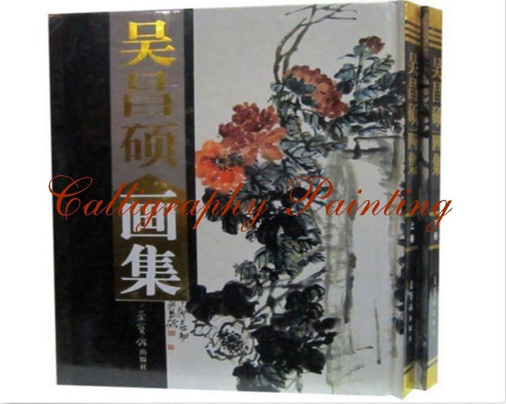 Chinese Painting Brush Ink Art Sumi-e Album WU CHANGSHUO FlowerChinese Painting Brush Ink Art Sumi-e Album WU CHANGSHUO Flower