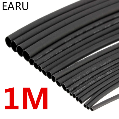 1 m / lot 2: 1 black 2 3 5 6 8 10 mm Diameter Heat Shrink Heat Shrink Tubing Sleeving wire wrapping paper sell DIY connector repair