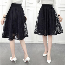 UPPIN/женская летняя юбка-пачка с высокой талией, сексуальные юбки до колена для девочек, кружевная однотонная черная короткая юбка с цветочным принтом, эластичная юбка