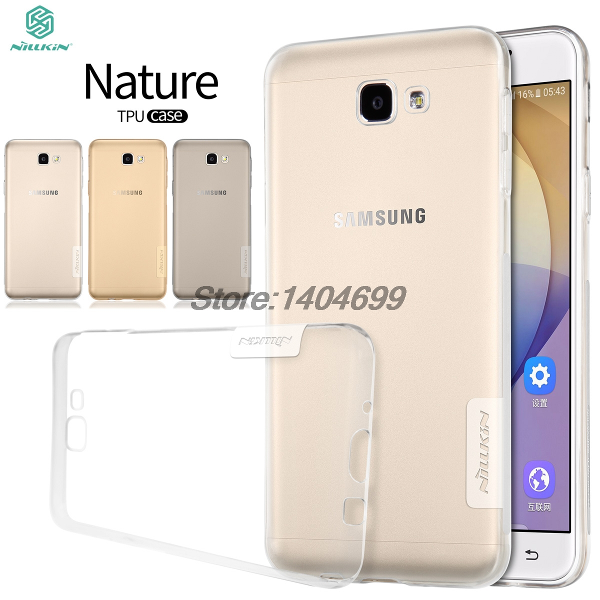 La sfor Samsung Galaxy J5 Premier Cas Back Cover Nillkin Nature série Clair Transparent Souple TPU Cas Pour Samsung Galaxy On5 2016
