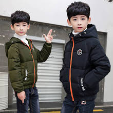 2018 children's clothing boy's coat winter coat thickening hooded boy cotton jacket shirt casual big