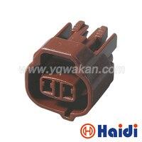 Frete grátis conjuntos 5 2Pin auto Injector de combustível Conector de fiação fêmea marrom 6189 0033|Conectores| |  -