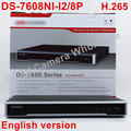 DS-7608NI-I2/8P English version 12MP 8CH NVR with 2 sata 8POE ports, Embedded Plug & Play NVR H.265