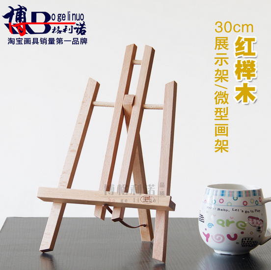 New 30cm Mini Artist wooden Folding Painting Easel Frame Adjustable Tripod Display Shelf Outdoors Studio Display