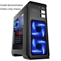 Xianma Tanks Large Computer Case Water Line Wide Body Independent Power Supply Dust Network