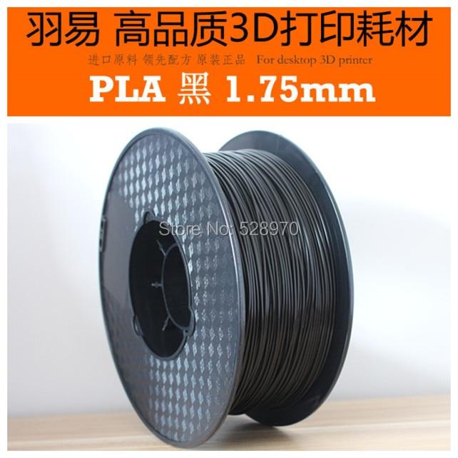 ФОТО Black color 3d printer filament 1.75mm high quality PLA filamento impresora extruder pla 1kg/spool for MakerBot/RepRap/Createbot