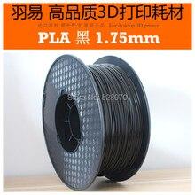 Schwarz 3d-farbdrucker filament 1,75mm hohe qualität PLA filamento impresora extruder pla 1 kg/spule für MakerBot/RepRap/Createbot