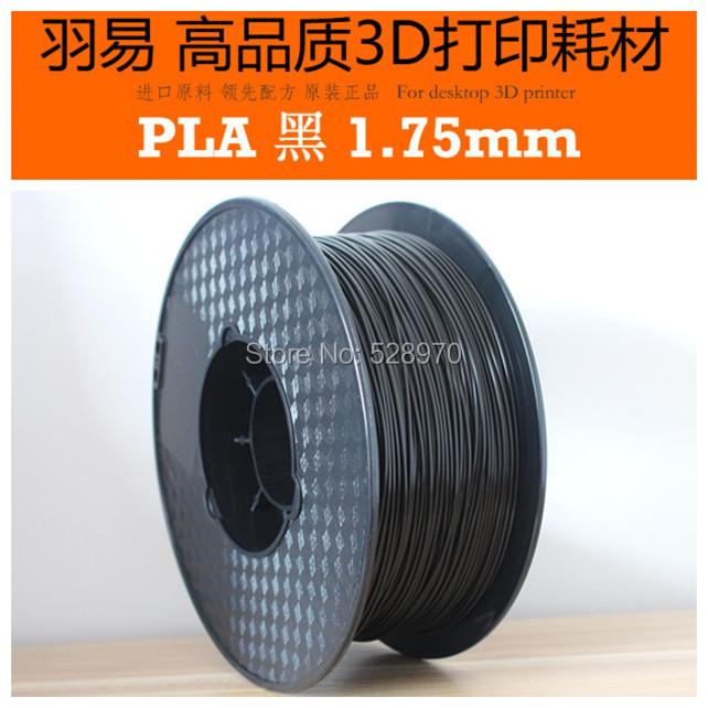 Prix pour Noir couleur 3d imprimante filament 1.75mm haute qualité PLA filamento impresora extrudeuse pla 1 kg/bobine pour MakerBot/RepRap/Createbot