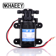 Agricultural 12v water pump electric sprayer diaphragm pump micro car wash water pump home high pressure self-priming pump agricultural plant protection uav water pump self sucking supercharge pump self priming high pressure water pump 12v 45w 1mpa