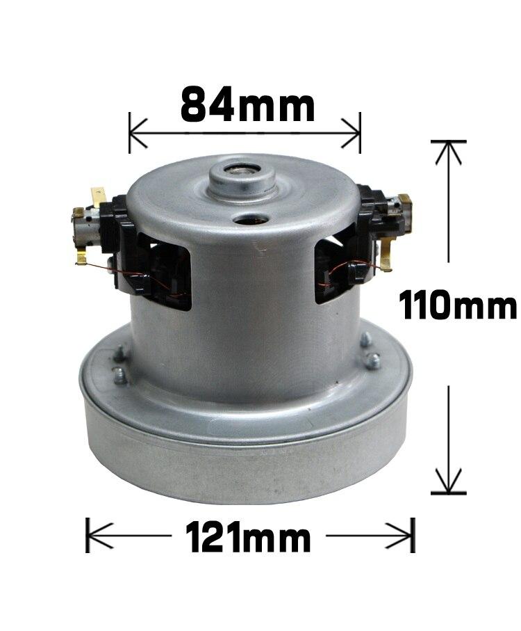 220V 1200W Universal Vacuum Cleaner Motor 121mm Diameter for philips FC8254 FC8256 FC8258 FC8204 FC8206 vacuum cleaner parts