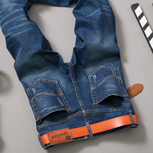 Lgnacelee men s jeans slim straight stretch pants 832 Korean Winter Youth