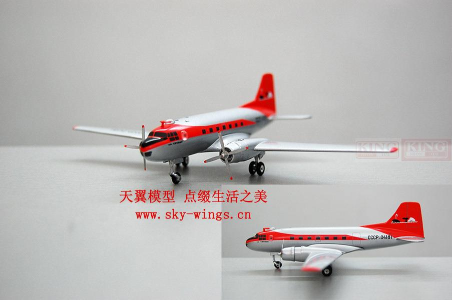 Russian aviation CCCP-04181 Phoenix 1:200 IL-14 commercial jetliners plane model hobby 11010 phoenix australian aviation vh oej 1 400 b747 400 commercial jetliners plane model hobby