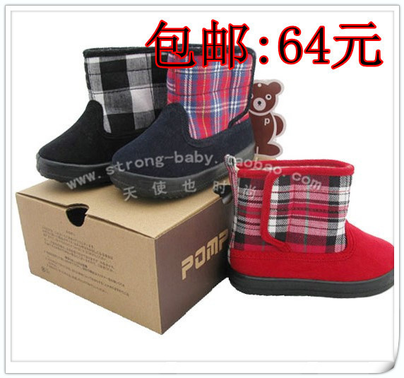 Pomp baby kids light thermal boots baby toddler shoes 7411