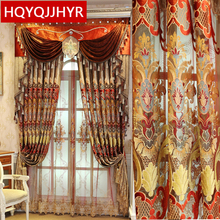 Top European and American custom royal noble high quality embroidered curtains for living room classic Voile Curtain bedroom
