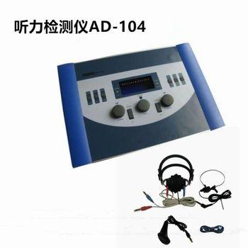 AD-104 Audiometer Hearing Loss Testing Audiometer Digital hearing aid Audiogram Portable Device free shipping