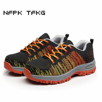 new fashion mens breathable mesh steel toe cap work safety shoes outdoors site factory puncture proof tooling security boots man