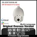 Ds-2de7220iw-ae versão original em inglês hikvision 2mp câmera ptz ip cctv câmera de segurança câmera de vigilância poe onvif p2p hik