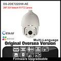 HIKVISION DS-2DE7220IW-AE Original English version 2MP PTZ IP camera CCTV camera security camera Surveillance POE ONVIF P2P HIK