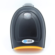 2D Barcode Scanner QR Code Scan mobile phone 2D to pay for restaurant CCD Scanning Barcode Reader MHT-M16