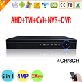 New XMeye Hi3520D Chip 4MP 4CH/8CH Surveillance Video Recorder Hybrid Coaxial 5 in 1 TVI CVI NVR AHD CCTV DVR Free Shipping