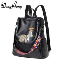 Модные черные натуральная кожа Рюкзак Женщины Двухместный сумка вышивка Распечатать школьный рюкзак bgapack Mochila Escolar