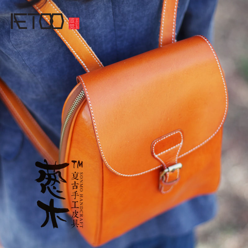 AETOO New retro college forest series of small fresh art Fan ipad shell shoulder bag leather backpacks cowhide bag mycofloral study of pinus forest of samahni azad kashmir pakistan