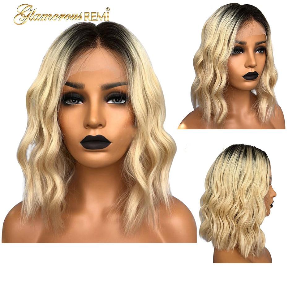 Малазийские передние волнистые парики для волос с волосами младенца безклеевой натуральный волос девственные волосы парики 1B 613 покраска м