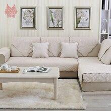 Накидка для дивана slipcovers slipcover SP3307