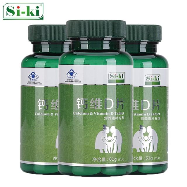 Здравоохранение дополнение Жидкий Кальций с витамином d капсулы таблетки