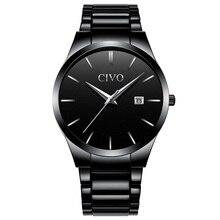 Luxury Fashion Men Watch Model 25