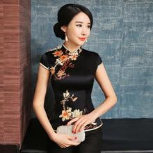 Shirt 3XL Elegant silk