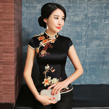 f54a06142 YZYOUTHZING Women Chinese Traditional Shirt Elegant Print Flower Tang silk  Clothing