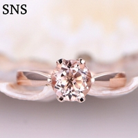 7.0m Round Shape Natural Morganite Engagement Ring 14K Rose Gold 6 Prong Setting For Women Fast Shipping Free Gift Box