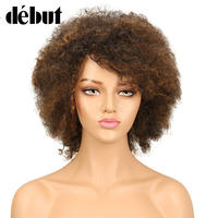 Debut Afro Kinky Curly Human Hair Wigs For Black Women Machine Made Brazilian Remy Human Hair Wigs Pre Plucked Short Curly wigs