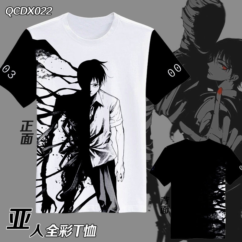 Ajin NagaiKei Fashion Japanese Anime Clothing manga corta camiseta - Disfraces